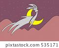 초승달 고양이의 비행 535171