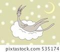 Crescent cat rest 535174