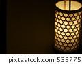 燈 535775