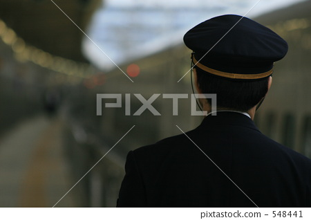station attendant, conductor, conductress 548441