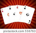 紙牌遊戲 556763