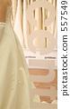 신부, 드레스, 웨딩 557549