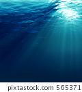 深海の碧色 565371