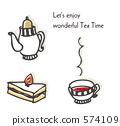 Tea Time 574109