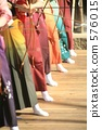 Sanjusangen-do Tsushiya ~ Multi Colored Hakama 576015