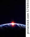 太陽從地球上凝視著 576860