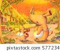 ภาพประกอบสัตว์ - ผู้ปกครองและเด็กสาย 2 577234
