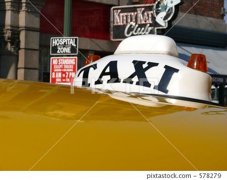 黃色出租車 出租車 計程車 578279