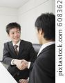 นักธุรกิจ 608362