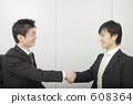 นักธุรกิจ 608364