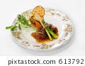 牛肉のルーロー・赤ワインソース 613792
