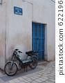小街 自行車 腳踏車 622196