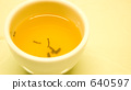 chabashira, tea, beverage 640597