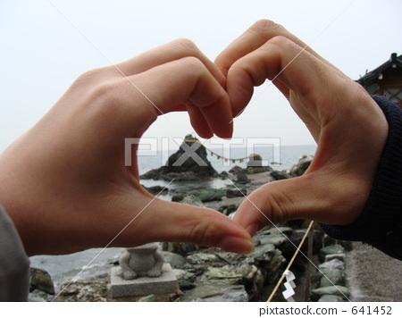 心 手 夫婦岩 641452