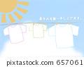 여름 가족 2 657061