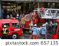 消防活動 657135