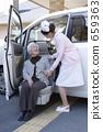 welfare healthcare medical 659363