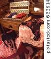 Day day แสดงความเคารพ Catherine · Deneuve - lingerie / ชุดชั้นในสี 663914