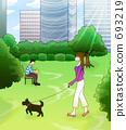 草地 草坪 插图 693219