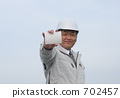 Middle businessman wearing work clothes with a small white board 702457
