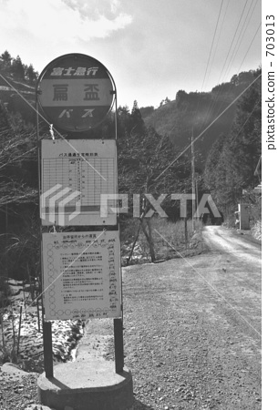 Mountain Village · Mountain Division Unpaved Road Showa 53 Year 703013