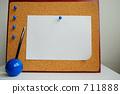 Cork board 3 711888