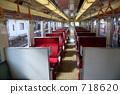 electric train, train, chair 718620
