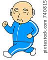 running senior marathon 740815