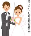 婚姻 748098