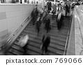 hasten, hurry, rush 769066