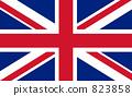 英國人 英國 英語 823858