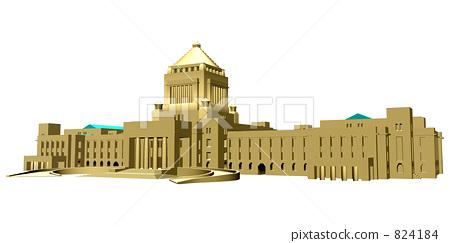 Parliament House 4 (Gold Whiteback) 824184