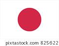 國旗 日本 時憲 825622