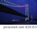 Light-up of the Akashi Kaikyo Bridge (Special version under Luminarie) 826153