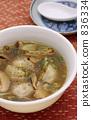湯 烹飪 食物 836334