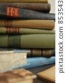 西方书籍 旧书 学习 853543