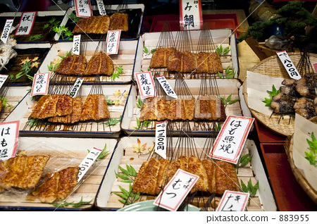 Hamo of Nishiki market 883955
