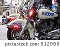 NYPD white bye 912069