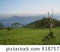 Lake Kussharo hoping from Miotoro Pass 918757