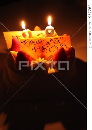 生日蛋糕 937760