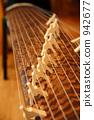 A harp 942677