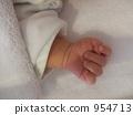 baby hand, good, goo 954713