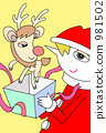 Reindeer and Santa 981502