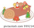 decorated, cake, Christmas 999214