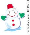illustration, snowman, snowmen 1039283