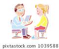Gynecology 200913_26 1039588
