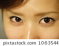 Eyes are beautiful 1063544