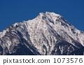Winter Yatsugatake 4 1073576