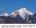 Winter Yatsugatake 5 1073577