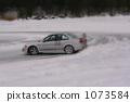 On ice ride 3 1073584